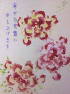 110105_寒中お見舞い蕪水彩花.jpg