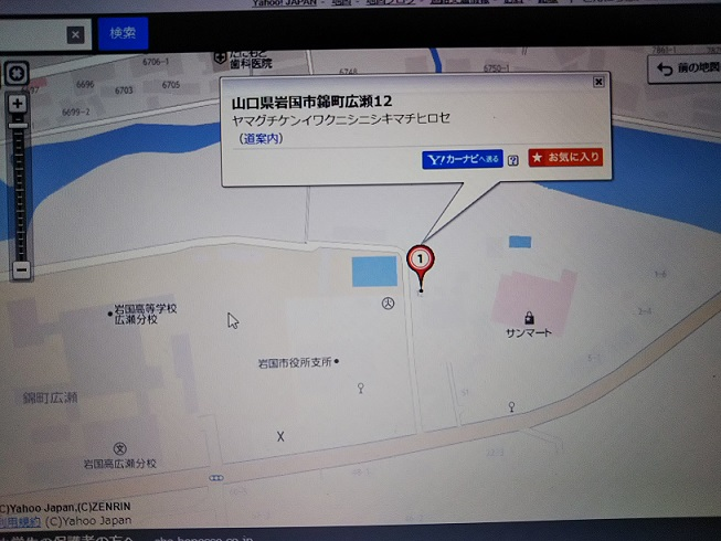 ヤフー 地図 ゼンリン