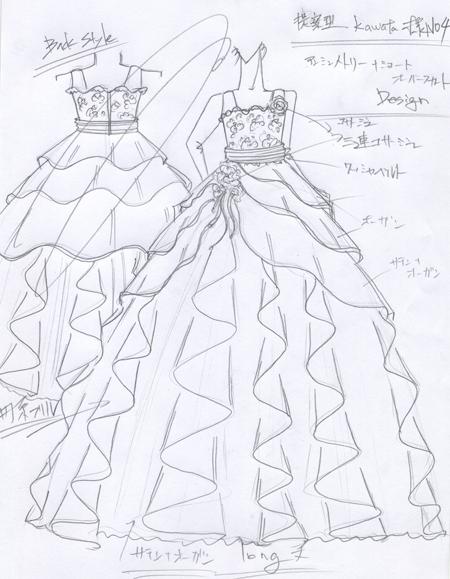 子供用ドレス デザイン画 ピアノ 発表会用 コンクール用
