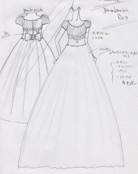 ピアノのコンクールドレス ロングドレス製作