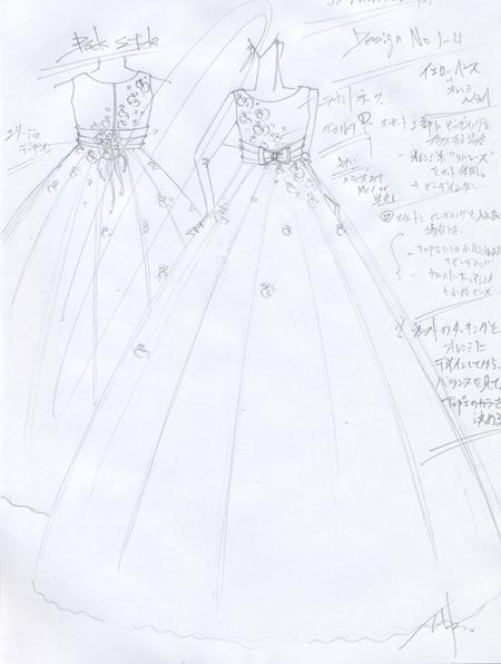 愛知県のお子様にドレスをデザイン