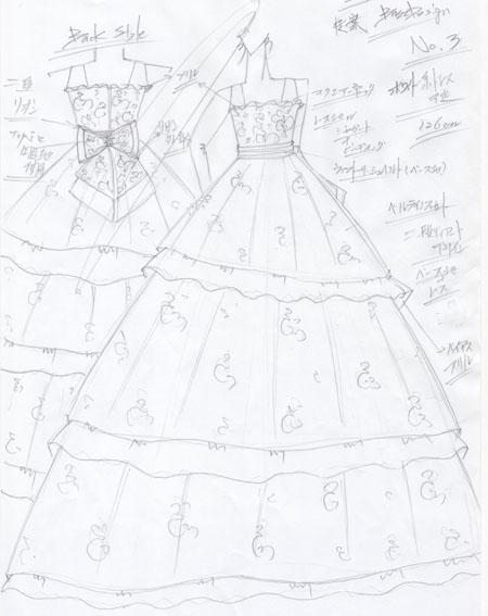 デザイナーから提案をさせて頂いたデザイン
