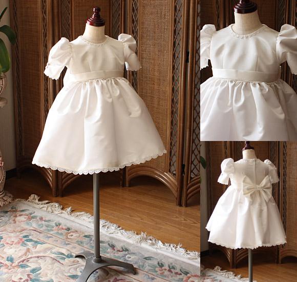 バースデードレス 子供用の誕生日ドレス