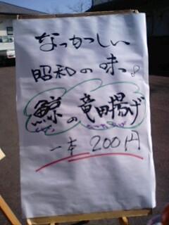 100220_1422~0001.jpg