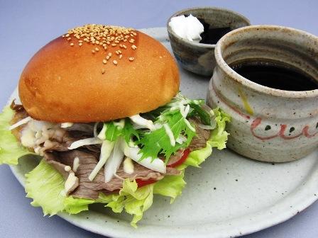 白老牛サラダバーガー