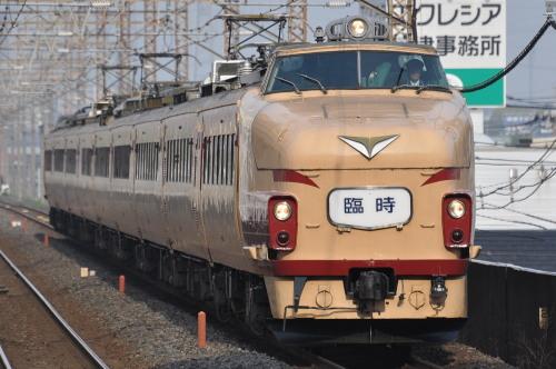 489系TDR団臨