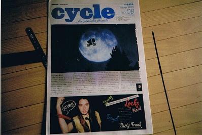 cycle 8