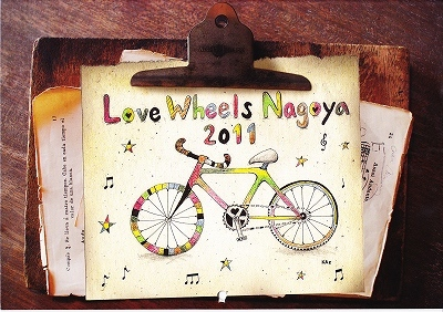 love wheels nagoya 2011 calendar