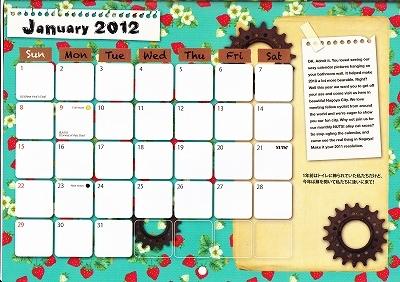 love wheels nagoya 2011 calendar