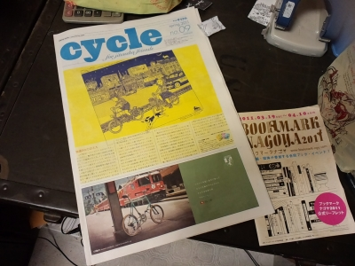free paper Cycle no9