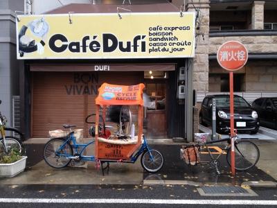 自転車出張修理_名古屋市中区