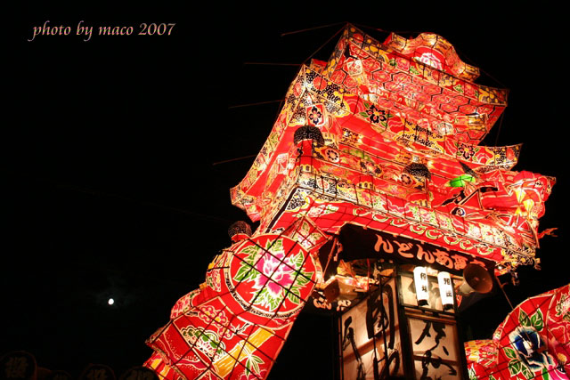 夜高あんどん祭り2