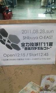 20110828193610.jpg