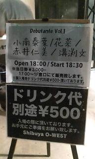 20110912181642.jpg