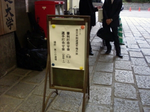 選手打合せ会風景01