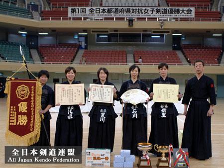 都道府県女子前年度優勝新潟チーム