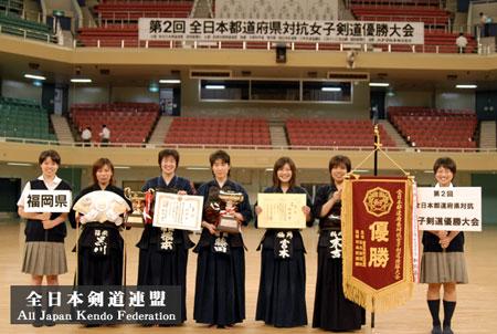 都道府県女子優勝福岡県チーム