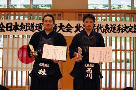 第58回選手権北海道予選会