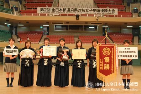 第2回都道府県女子優勝福岡チーム