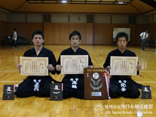 第59回選手権神奈川県予選会_001