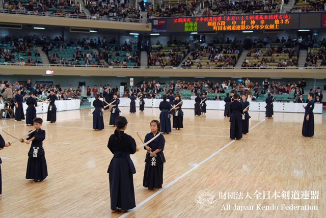 第58回全日本剣道選手権大会木刀による剣道基本技稽古法演武