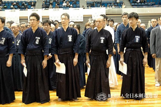 第38回全日本杖道大会 二段 優秀賞
