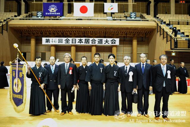 第46回全日本居合道大会 団体優勝 愛媛県