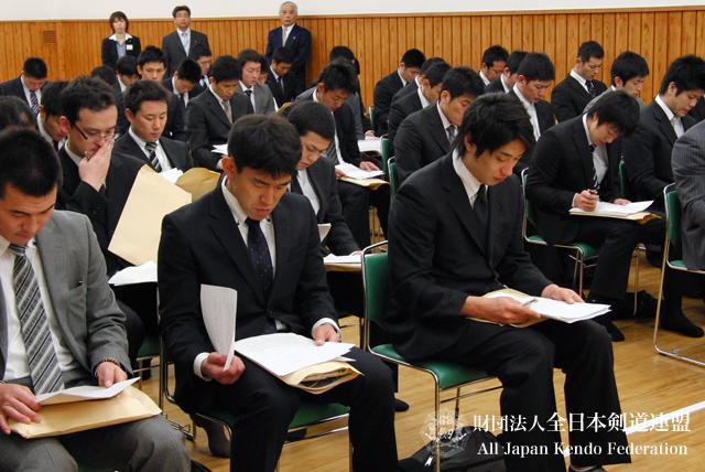 第59回全日本剣道選手権大会選手打合せ会_002