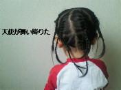 200903301505000.jpg