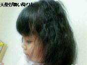 200904011103000.jpg
