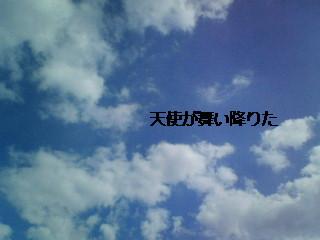 200904061439000.jpg