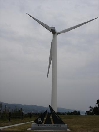 風力と石碑