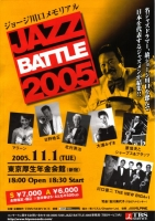 JAZZ BATTLE 2005