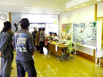 瀬戸内シネマ3