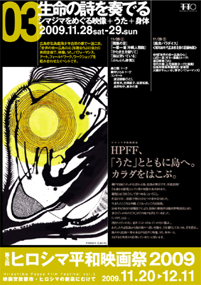 hpff0903