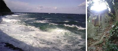 祝島2001_1