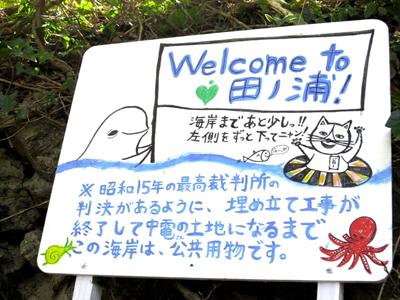 田ノ浦226_1