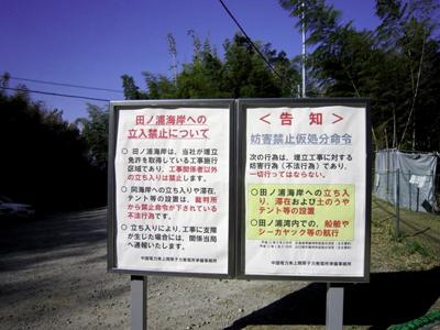 田ノ浦226_2