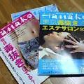 20050913_25805.jpg