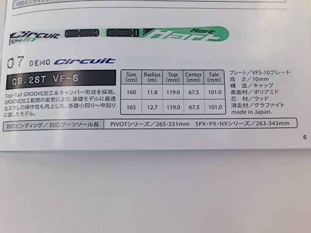 SN3V3379.jpg