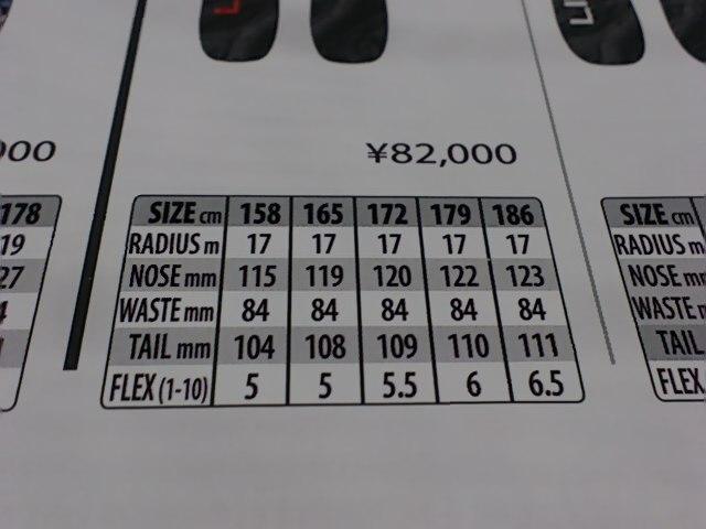 SN3V4757.jpg