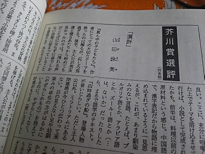 DSC_7879.JPG