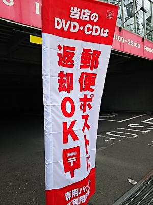 DSC_8689.JPG