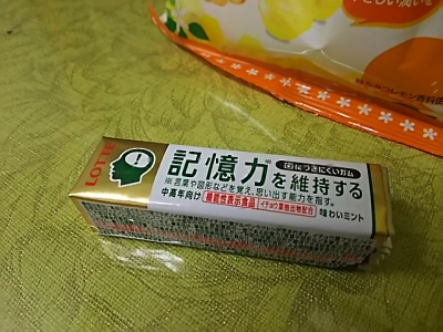 DSC_9858.JPG