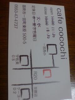 20140630185510.jpg