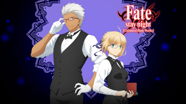 Fate/stay night[Unlimited Blade Works] 眼鏡