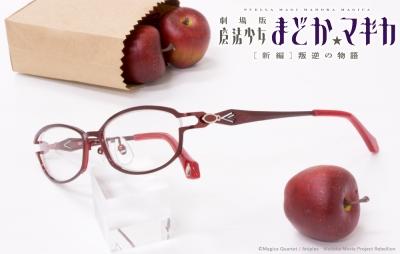 杏子モデル
