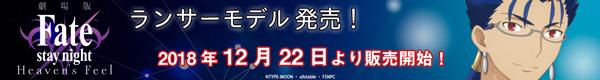 ランサーモデル 特設サイト / バナー600