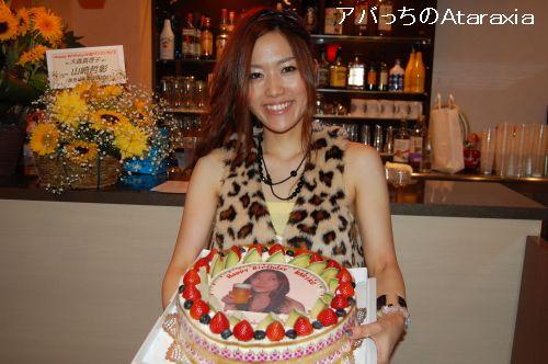 甘いもの好きな父喜ぶプレゼント東京都練馬区顔写真をプリントしたケーキスイーツお取り寄せ