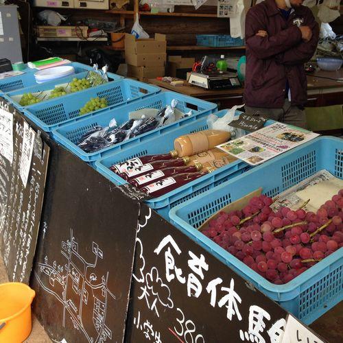 山梨甲州市牧丘勝沼インター近くぶどう巨峰観光客に大人気の直売所大粒甘い